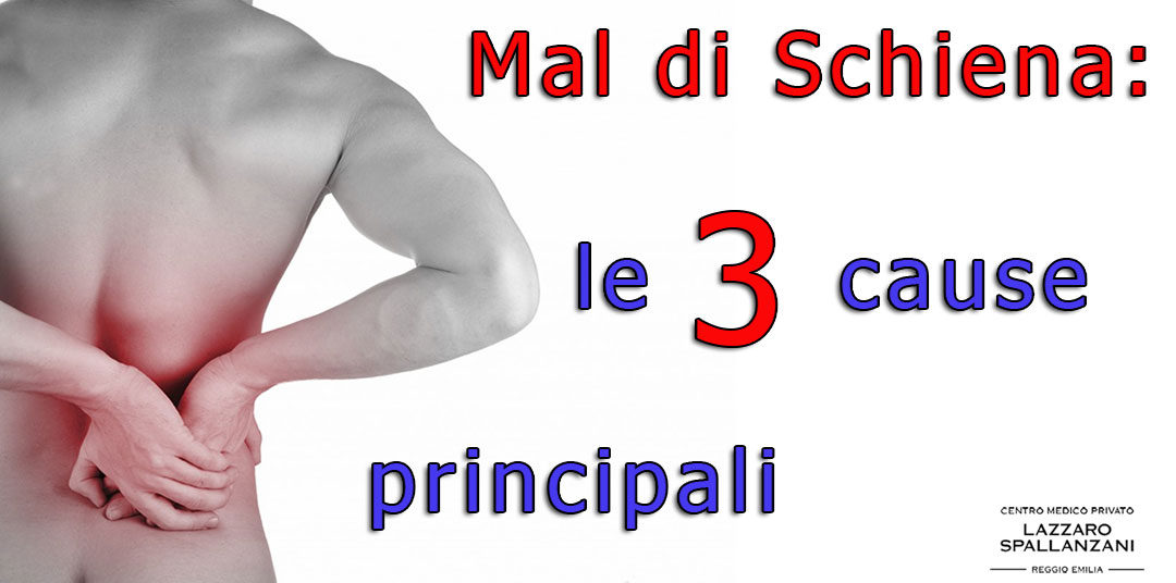 Mal di schiena le 3 cause principali della patologia cmls - Mal di schiena a letto cause ...